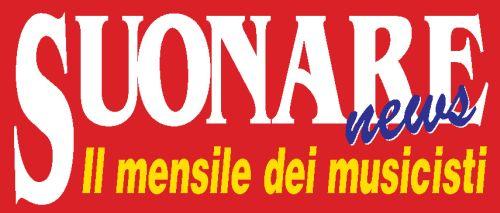 SUONARE_logo